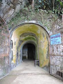 Entrée de la première grotte